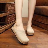 款云南民族風亞麻鞋女 士透氣休閒包頭森女鞋夏百搭棉麻拖鞋
