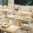 防飛沫擋板 學生桌面防疫防飛沫食堂用餐隔離板吃飯分隔板餐桌吃飯擋板 快速出貨