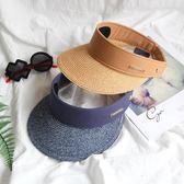 寶寶帽子夏季 嬰兒遮陽帽兒童太陽帽 透氣防曬女童草帽男童空頂帽    電購3C