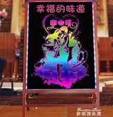 電子手寫熒光板 LED發光黑板 40 60廣告展示板小留言板廣告牌   麥琪精品屋