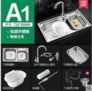 廚房304不銹鋼水槽雙槽套餐洗菜盆洗碗池一體成型加厚拉絲