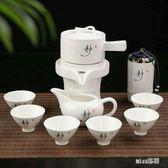 半自動茶具套裝懶人功夫泡茶器家用復古OU1810『miss洛羽』TW