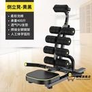 倒立椅 倒立神器家用物理拉伸倒立椅子瑜伽輔助器兒童增高健身器材倒立凳T