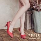 現貨 MIT小中大尺碼婚鞋尖頭鞋推薦 星空女神  20.5-26 EPRIS艾佩絲-經典紅
