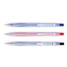 【S.K.B】IB-1502 0.5mm 自動中油筆