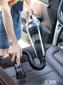 車載吸塵器車用家車兩用大功率汽車吸成器車內專用無線充電式強力igo 3c優購