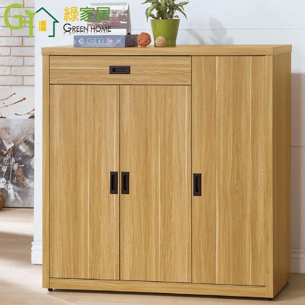 【綠家居】摩斯 時尚木紋3.9尺開門式鞋櫃/玄關櫃