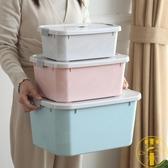 收納箱多功能手提雜物儲物箱衣物整理箱收納盒子【雲木雜貨】