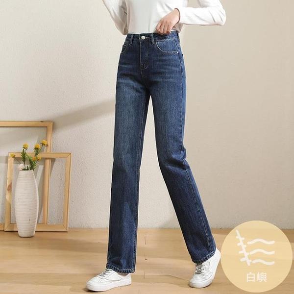 牛仔褲女寬松直筒高腰顯瘦小個子顯高小闊腿褲【毒家貨源】