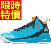 籃球鞋-流行好搭時尚男運動鞋61k11【時尚巴黎】