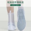 雨鞋防水防雨套防滑耐磨雨靴男女時尚透明水鞋下雨鞋子套兒童雨鞋 【快速出貨】
