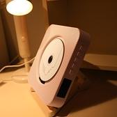 CD機 可創cd機復古播放器家用專輯便攜壁掛式cd播放機藍牙黑膠ins同款 米家科技