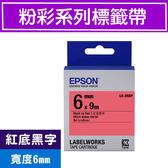 EPSON LK-2RBP S652402 標籤帶(粉彩系列)紅底黑字6mm