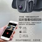 行車記錄器 新款隱藏式車載行車記錄儀前後雙錄高清夜視免安裝無線全景一體機YYP【快速出貨】