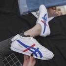 休閒鞋 網紅百搭經典小白鞋女2020夏新款韓版學生休閒風透氣防滑軟底單鞋「草莓妞妞」