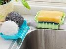 浴室導流瀝水吸盤肥皂盒 香皂盒 廚房海綿抹布瀝水盤 抹布架 隨機出貨【BD030】《約翰家庭百貨