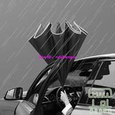 車載自動雨傘反向長柄加大加固直桿反向傘傘【樹可雜貨鋪】
