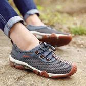 夏天戶外鞋實心登山鞋男夏季透氣輕便網面中年徒步鞋網布鞋網格鞋   初見居家