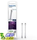 [8美國直購] 原廠 牙刷頭 2入裝 飛利浦Philips HX8331 HX8332 噴頭 Airfloss Nozzles HX8032/64 T113