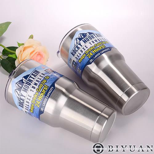 SGS合格不鏽鋼冰霸杯【EL88089】OBIYUAN 酷冰杯/保冷杯/隨身杯共1色 附透明杯蓋