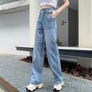 2021年新款牛仔褲女春秋高腰垂感闊腳女寬鬆顯瘦直筒拖地長褲子T 黛尼時尚精品