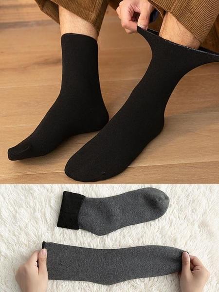 厚襪子男冬季加厚保暖加絨加厚長襪御寒棉襪子雪地襪純棉長筒防臭