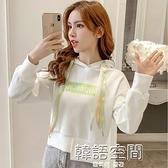 2021秋季新款連帽T恤女韓版短款連帽套頭寬鬆顯瘦不規則長袖上衣外套 【韓語空間】