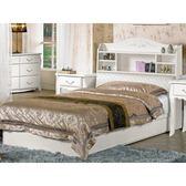 床架 MK-623-1 仙朵拉3.5尺被櫥式單人床 (床頭+床底)(不含床墊) 【大眾家居舘】