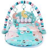 嬰兒腳踏鋼琴健身架器新生兒寶寶益智玩具0-1歲3-6-12個月男女孩【快速出貨】