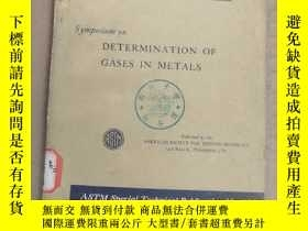 二手書博民逛書店symposium罕見on determination of gases in metals(P3125)Y1