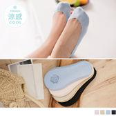 《ZB0587》純色簡約止滑涼感隱形襪(兩雙一組) OrangeBear