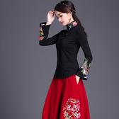 中國風刺繡上衣 民族風女裝秋裝立領繡花修身長袖t恤女大碼打底衫