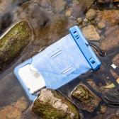 手機防水袋潛水套觸屏水下拍照游泳通用【快速出貨】
