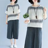顯瘦t恤女短袖條紋 圓領百搭寬鬆休閒圓領