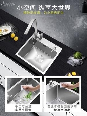 水槽 水槽單槽小號304不銹鋼台盆吧台小水槽手工迷你廚房洗菜盆小戶型   夢藝家