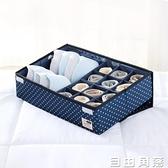 收納包 24格內衣收納盒 有蓋布藝內褲襪子收納盒 抽屜式分隔家用收納盒 自由角落