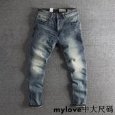 上官出品 型男懷舊復古水洗淺藍色修身直筒男士牛仔褲 配靴褲潮