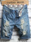 個性破洞男士牛仔短褲男潮流夏季薄款五分褲七分中褲寬松大碼乞丐 造物空間