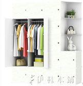 簡易衣櫃簡約現代經濟型實木紋成人塑料組合櫃子板式單人臥室組裝igo     伊鞋本鋪