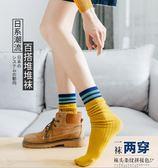 襪子 襪子女中筒襪韓版學院風春秋冬個性薄棉質韓國百搭堆堆襪女長襪潮 購物節必選