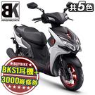 【抽智慧手錶】雷霆S Racing S150 noodoe 2020 送BKS1藍芽耳機 振興維修券3000 6萬好險(SR30JD)光陽