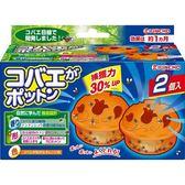 日本 金雞 KINCHO 果蠅捕捉器 果蠅驅蟲盒(2個入) 捕獲力30%UP 金鳥◎花町愛漂亮◎DL