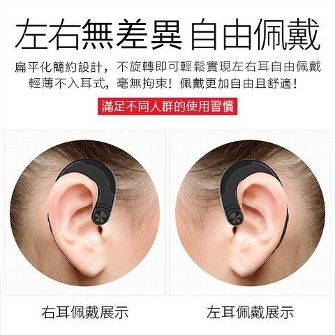 現貨藍芽耳機無線迷你耳塞式骨傳導概念蘋果單耳手機通用入耳開車運動全館免運 618購