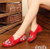新款春夏老北京女布鞋平底中國風繡花鞋坡跟休閒單鞋軟底鞋子    麥琪精品屋