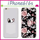 Apple iPhone6/6s 4.7吋 Plus 5.5吋 時尚彩繪手機殼 卡通磨砂保護套 PC硬殼手機套 塗鴉背蓋 可愛保護殼