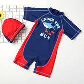 兒童泳衣男童 寶寶兒童游泳衣中小童游泳褲連體泳裝帶帽防曬【快速出貨】