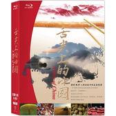 Blu-ray 舌尖上的中國 BD