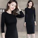 黑色打底洋裝女中長款修身緊身內搭打底衫年長袖一步裙快速出貨
