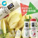 韓國 清靜園 大象 香草烤肉鹽 52g ...
