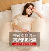 孕婦枕頭護腰枕側睡臥枕托腹多功能抱枕懷孕期睡覺用品墊子U型枕   IGO